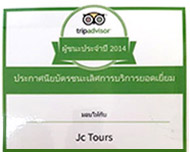 The Winner of The Best Service Company by TripAdvisor. Jc.Tours is the Best Winner of the Year 2014